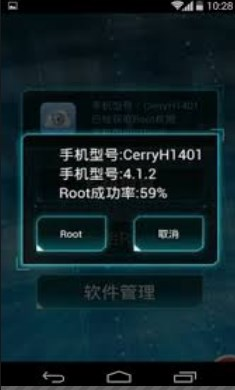 key root master apk download latest version 1.3.6