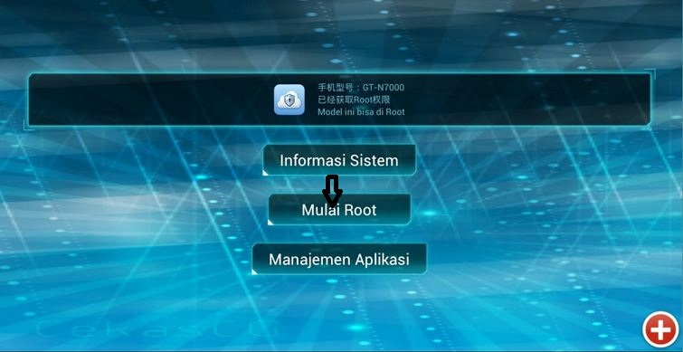 key root master android rooting