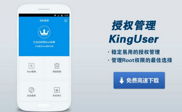 kinguser android apk download